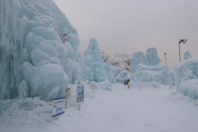 支笏湖の氷濤まつり